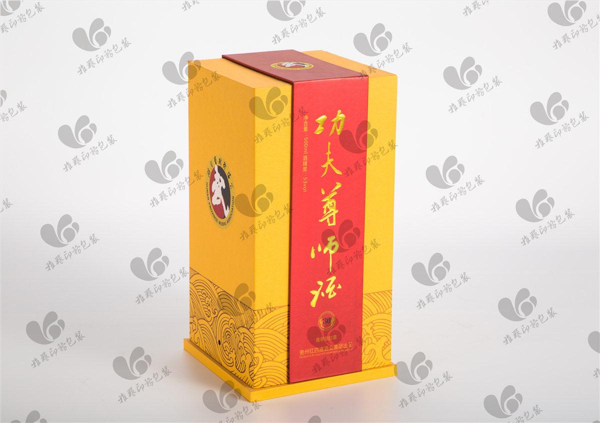 贵州功夫酒